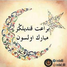 @osmanli_turkcesi @oku_yorum_ @osmanlica_tarih_edebiyat @elmas_kalem @turk_annesi #Osmanlıca #Osmanlı #osmanli #osmanlica