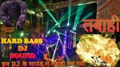 Laksh Events Dhumal Sound - Best Electro Dhumal DJ Sound - Ultimate Electro Sound Compitation 2018