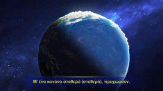 Χριστιανική ταινία | Αυτός που κυριαρχεί επί των πάντων Christian Skits, Watch Video, Film, Videos, Music, Movies, Movie Posters, Italy, Youtube