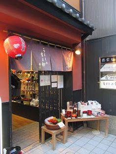 blackcat写真館: Kyoto Pontochou sanpo 1