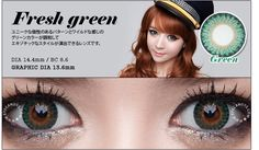 GEO Berry Holic Green colored contact lenses. Shop authentic products with FREE SHIPPING to USA, Canada & worldwide! http://www.eyecandys.com/geo-berry-holic-emerald-green/