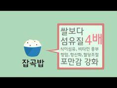 다이어트 [모션그래픽] #Diet / #motiongraphic ⓒ 비주얼다이브 무단 복사·전재·재배포 금지