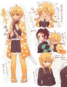 Kimetsu No Yaiba Anime Chibi, Fanarts Anime, Manga Anime, Anime Art, Otaku Anime, Anime Guys, Gender Bender Anime, Character Art, Character Design