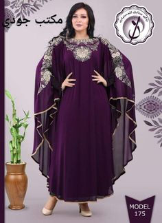 Purple Black Butterfly Abaya - Gold Embroidery  | This black butterfly Abaya is fabulous for its appearance. An extra-ordinary gold trim embroidery Butterfly Abaya, Purple Butterfly, Muslim Dress Code, Hajib Fashion, Islamic Store, Black Abaya, Islamic Clothing, Gold Embroidery, Muslim Women