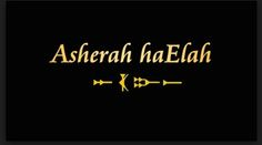 """ ' Asherah, the Goddess', presents a conjectural reconstruction of the original Hebrew text of Proverbs 31:28. . . . The memory of Asherah was never fully erased from Jewish mystical tradition. . . . Zohar as one of the earliest names of the Shekinah, the Holy Spirit who is the Bride of God. The Shekinah is still invoked in Sabbath hymns which contain the chorus of ""Bo-i Kallah, Shekinah"" (come to us, O Bride, Shekinah)."" http://vimeo.com/9256708"