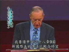 Dr. Derek Prince - War On Earth (Spiritual Warfare), Part 2