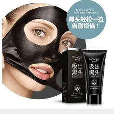 BIOAQUA Facial Blackhead Skin Care Remover Deep Cleaner Mask Acne Treatments Black Head Mask Beauty Ageless Beauty Ageless 60g