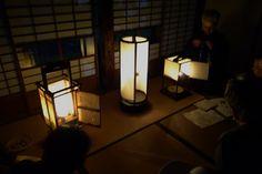 Bildergebnis für japanese andon lamps
