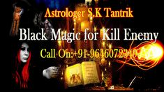 Black Magic is a science of powerful spells and by using these spells astrologer SK Tantrik can make anything possible in your life. For more detail please Black Magic Removal, How To Remove, How To Get, Free In, Magic Art, Best Black, Tantra, You Can Do, Spelling