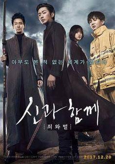 신과함께-죄와 벌 - Google 検索 Cha Tae Hyun, Film 2017, Film D'action, Drama Film, Lee Joon, Joon Hyuk, Korean Drama Movies, Korean Actors, Korean Dramas
