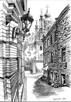 How to Start a Drawing: 5 Methods for Rookies Here is the hardest part var You have a very bright idea in your mind and you know what to do, … Cityscape Drawing, City Drawing, Drawing Sketches, Art Drawings, Landscape Drawings, Architecture Drawings, Line Sketch, Tinta China, Amazing Drawings