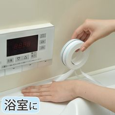 入居したらまずは水回りのコーキングのカビ対策を | ハウスクリーニングの おそうじ専科 3d Wall Clock, Gifts For Office, Home Room Design, Thing 1, Tidy Up, Clean House, Housekeeping, Room Inspiration, Cleaning Hacks