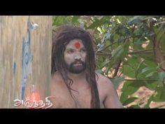 Arundathi - Ep - 33 | Dt 17-11-16 | Promo