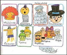 σάρωση0004 Projects To Try, November, Comics, School, November Born, Cartoons, Comic, Comics And Cartoons, Comic Books