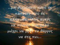 Λόγια αγάπης - YouTube Wise People, Live Laugh Love, Deep Thoughts, Picture Quotes, Spirituality, Songs, Youtube, Trust, Greek