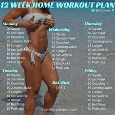 Pin stall club: 12-Week Home Workout Plan http://amzn.to/2spju6T