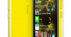 Nokia Asha 502 Dual SIM Yellow updated price details 2014 | LatestMobiles. Laptops, Computer, Bikes, Cars and All Home Made Things Updated Price Details 2014