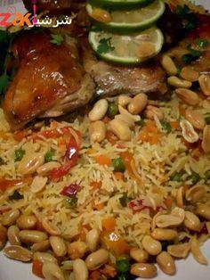 أرز ملون طبق شهي وطيب والعافيه عقلبكم العسل  أطباق دجاج وطيور أطباق رئيسية