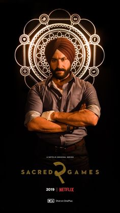 Netflix partners with OnePlus - Celebrates association with the release of much-awaited Sacred Games Season 2 posters and behind-the-scenes shot on OnePlus 7 Pro Netflix India, Latest Hollywood Movies, Hd Movies Download, Movie Downloads, Netflix Releases, World Movies, Netflix Original Series, Movies To Watch Online, All Episodes