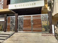 laser cut gate stainless steel Home Gate Design, Grill Gate Design, House Main Gates Design, Main Entrance Door Design, Steel Gate Design, Wooden Main Door Design, Front Gate Design, Railing Design, Wooden Gate Designs