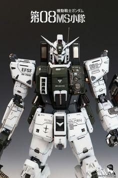 Gundam Ground Type conversion kit: Latest Work by SeoyaHooya Gundam Wing, Gundam Art, Ground Type, Astray Red Frame, Real Robots, Gundam Wallpapers, Gundam Mobile Suit, Gundam Custom Build, Gunpla Custom
