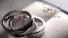 *NEW* Wedding nasheed (music free) | محمد المقيط | Muhammad al Muqit