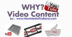 ข้อดีของทำโฆษณาโปรโมทด้วยรูปแบบวีดีโอ