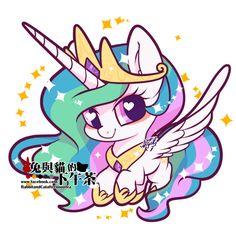 Princess Celestia by on DeviantArt My Little Pony Cartoon, My Little Pony Characters, My Little Pony Drawing, My Little Pony Princess, Princess Luna, Flame Princess, Princess Bubblegum, Royal Princess, Princesa Celestia