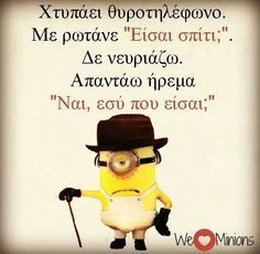 asteia status minions - Αναζήτηση Google Minion Jokes, Minions Quotes, Funny Images, Funny Photos, Stupid Funny Memes, Hilarious, Funny Greek Quotes, Funny Statuses, True Words
