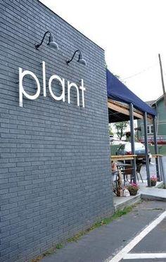 Plant #vegetarianrestaurant #Asheville