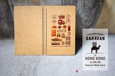 HONG KONG CARAVAN - TRAVELER'S FACTORY | トラベラーズノートを中心としたステーショナリー・カスタマイズパーツ・オリジナルグッズ・雑貨の販売店