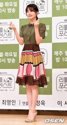 Playful Kiss, Jung So Min, Young Actresses, Korean Star, Korean Drama, Asian Beauty, Kdrama, Girls Dresses, Dress Girl