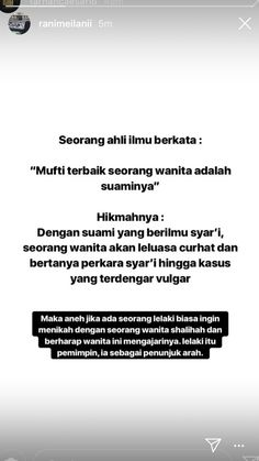Reminder Quotes, Self Reminder, Islamic Inspirational Quotes, Islamic Quotes, All About Islam, Muslim Quotes, Insta Story, Caption, Qoutes