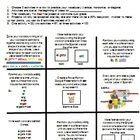Spanish Tic Tac Toe de Vocabulario (Vocabulary Differentiation Activity) Great activity for each vocabulary lesson.  Students choose 3 activities to practice new vocabulary words.  Editable!