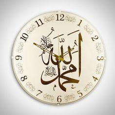 Oceano da Paz: A relatividade do tempo no Corão