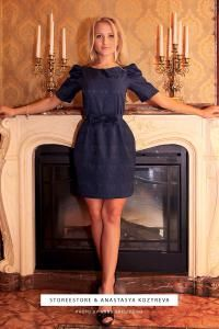 """Синее короткое платье """"Королина"""""""