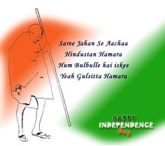 15th August Image Messages - Happy Independence Day - festchacha.com