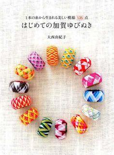 Mon premier YUBINUKI japonais traditionnel - livre d'artisanat japonais par pomadour24 sur Etsy https://www.etsy.com/fr/listing/189152763/mon-premier-yubinuki-japonais