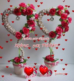 Heart Gif, Happy Anniversary, Beautiful Roses, Christmas Wreaths, My Love, Holiday Decor, Pictures, Quotes, Happy Brithday