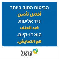 Harel Insurance ads Insurance Ads, Best Insurance, Advertising Archives, Copywriting, Print Ads, Bartender, Breakup, Breaking Up, Print Advertising