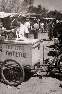 Selling ice cream in Athens ~ in the 1930's, - Grans photo