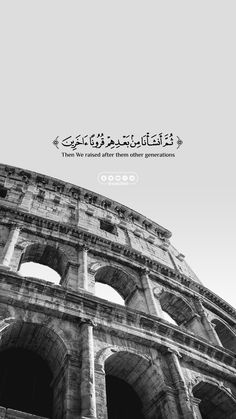 Beautiful Quotes About Allah, Beautiful Islamic Quotes, Quran Quotes Love, Quran Quotes Inspirational, Allah Quotes, Arabic Love Quotes, Muslim Quotes, Qoutes, Quran Wallpaper