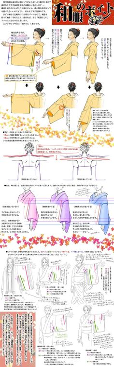An glorious fuck-ton of kimono/yukata (for females) references. Yes, the last one is in Japanese… hopefully you're fluent. And, for the longer images, you gotta reverse-image search 'em to see the text. [From various sources]