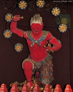 Japanese traditions - Raijin, the Thunder God...How impressive!!