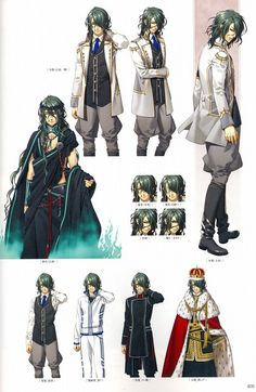 Kamigami no Asobi ~~ Character designs for the game