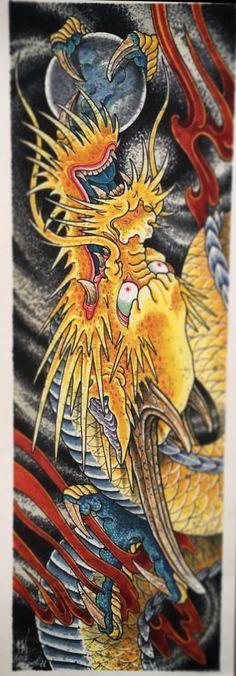 Dragon Tatto, Koi Dragon, Japanese Tatoo, Japanese Dragon, Dragon Classes, Hanya Tattoo, Medieval Dragon, Dragon Sketch, Full Body Tattoo