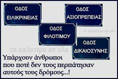 Greek Quotes, True Words, Friends In Love, Real Life, Life Quotes, Cards Against Humanity, Thoughts, My Love, Quotes About Life