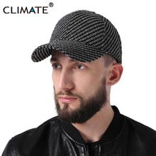 CLIMATE Men Women Best Extra Heavy Thick No Logo Black Warm Baseball Caps Twill Sports Active Casual One Size Adjustable Hat(China (Mainland))