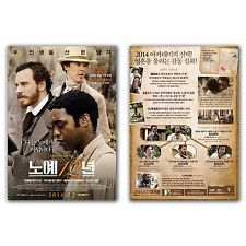 12 Years a Slave Movie Poster Chiwetel Ejiofor, Michael Fassbender, Brad Pitt