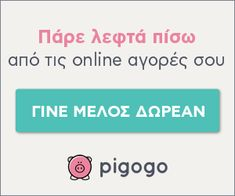 Τυφλοπόντικας ή αλλιώς Maulwurf - Συνταγές - BigMama Cooks Pasta, Cookies, Baking, Recipes, Food, Mole, Crack Crackers, Patisserie, Biscuits